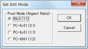 EditMode.png